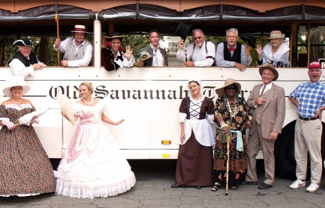 savannah-trolley